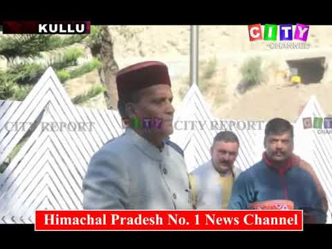 Kullu MP Ram Swaroop 02 Dec 2019