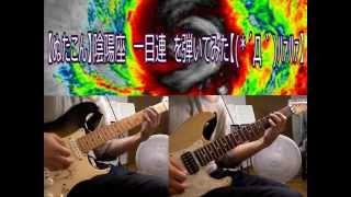 I love Kuroneko-san XD!
