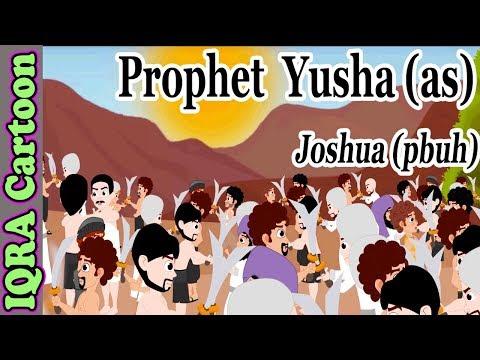 Yusha (AS) - Prophet story ( No Music) - Islamic Cartoon