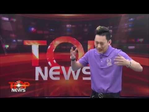 Top News : ว้าววว เด็กไทย ถล่ม เชลซี 7-3!!! (9 เม.ย. 58)