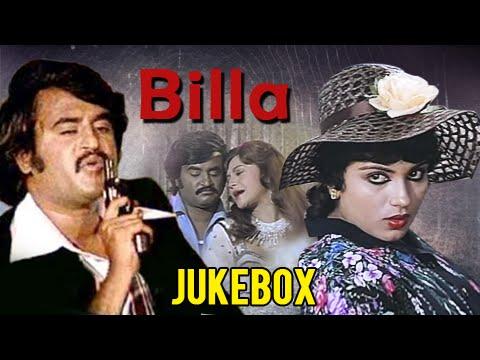 Billa Movie Songs Jukebox - Rajinikanth -...