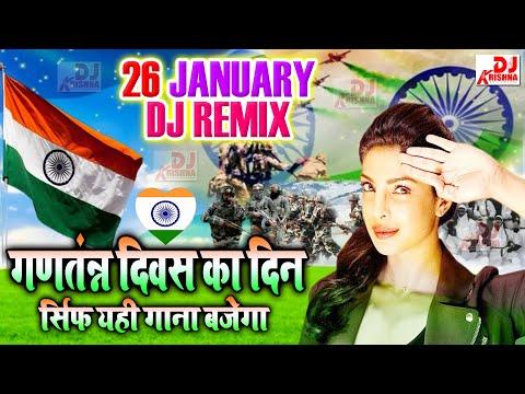 desh-bhakti-dj-song-2021- -26-january-song- -republic-day-special-song-2021- -dj-remix-2021