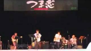 つま恋で開催された WE LOVE 拓郎LIVE2011 に、シャングリラーズも四国...