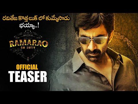 Raviteja RAMARAO Movie Official Teaser    Divyasha Kaushik    2021 Telugu Trailers    NS