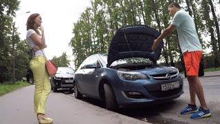 Осторожно! Женщина-Перекуп | Затоталенная Opel Astra J | Ильдар Авто-Подбор
