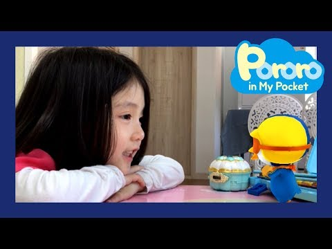 [AR] EP2 Invisible to Adults! | Pororo in my pocket | Pororo in real life | AR video for kids