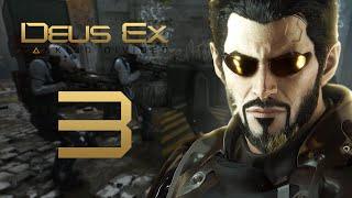 Разбираемся с фальшивыми копами и их маленьким бизнесом в Deus Ex Mankind Divided Понравилось видео Ставь лайк