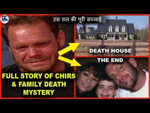 Life Terminate Mystery of Chris Benoit & Family | What Really Happen ? | Mystery of Benoit Family