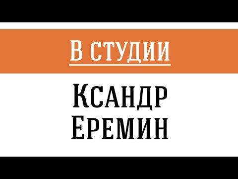 Настольные игры оптом и в розницу купить в Москве по