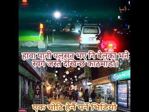 kathmandu city road light 2018//