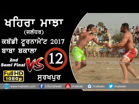 KHAIRA MAJJA (Kapurthala)   KABADDI TOURNAMENT - 2017   S2   SURAKHP vs BAKALA   Full HD   Part 12th