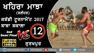 KHAIRA MAJJA (Kapurthala) | KABADDI TOURNAMENT - 2017 | S2 | SURAKHP vs BAKALA | Full HD | Part 12th