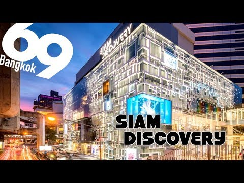 SIAM DISCOVERY / Luxury Department store / Shopping