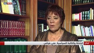 تخوف لبناني قبل اجتماع القاهرة
