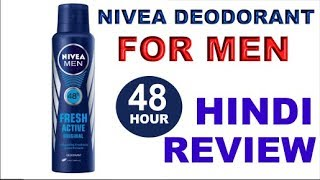 NIVEA MEN DEODORANT FOR MEN, REVIEW IN HINDI....