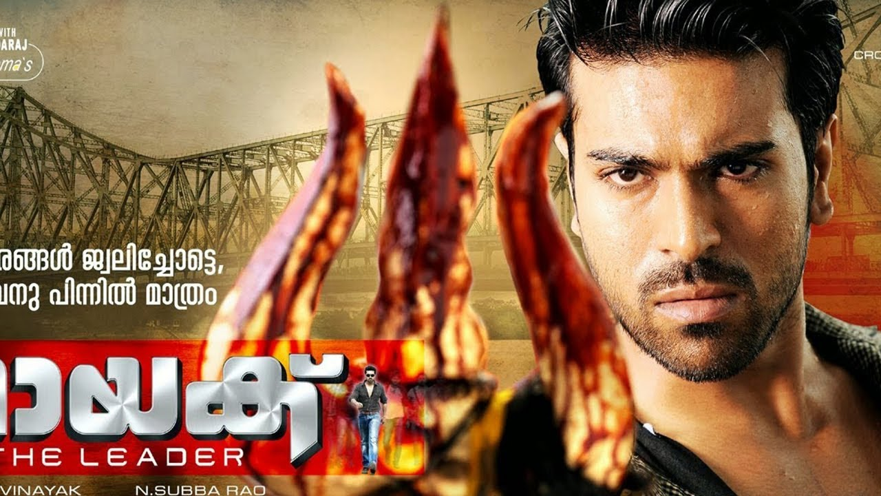 doomsday movie in hindi dubbed
