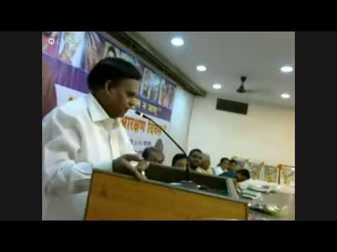 Reservation Day : Dr. Suresh Mane, Nagpur