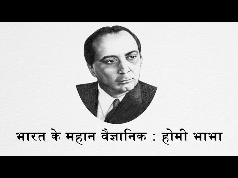 HUB#6: CONSPIRACY BEHIND DEATH OF HOMI BHABHA / महान वैज्ञानिक डॉ होमी जहांगीर भाभा