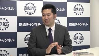 鉄道ニュース546 【第42回】9月18日(金) 17:30~18:00 http://tetsudo-ch...