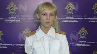 Новокузнечанка выкладывала фото голой дочери в социальные сети
