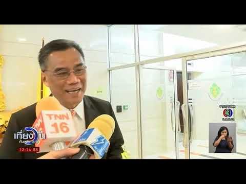 เอ ดนยกฤตย์ เลือกตั้ง 62 ทิศทางประเทศไทย'จับตา!กกต.หารือยุบพรรคไทยรักษาชาติ'
