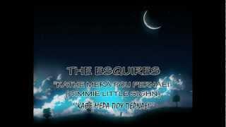 The Esquires Beat Group - Kathe mera pou pernaei (Brenton Wood - Gimme a little sign)