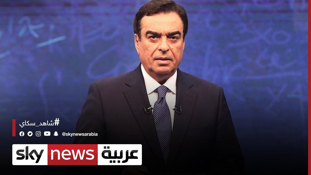 نجيب ميقاتي يؤكد رفض لبنان لتصريحات وزير الإعلام جورج قرداحي بشأن الملف اليمني  - نشر قبل 8 ساعة