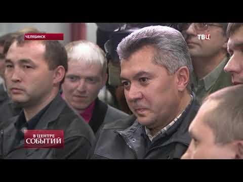 10.11.2017. В центре событий с Анной Прохоровой