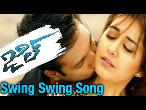 Jil Telugu Movie Songs | Swing Swing Song | Gopichand | Raashi Khanna | Ghibran
