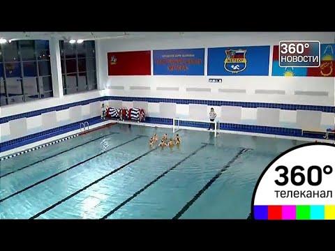 Новый ФОК с плавательным бассейном открылся в Балашихе