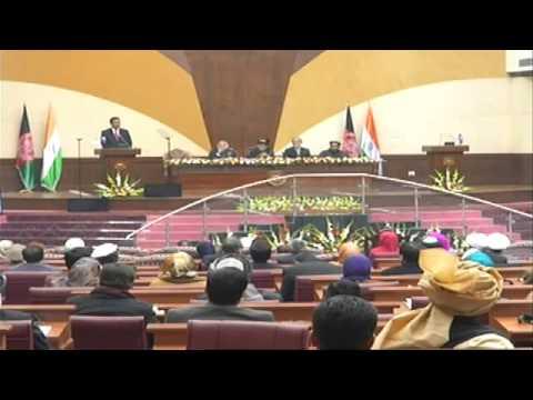 PM Shri Narendra Modi inaugurates the new Parliament building of Afghanistan : 25.12.2015
