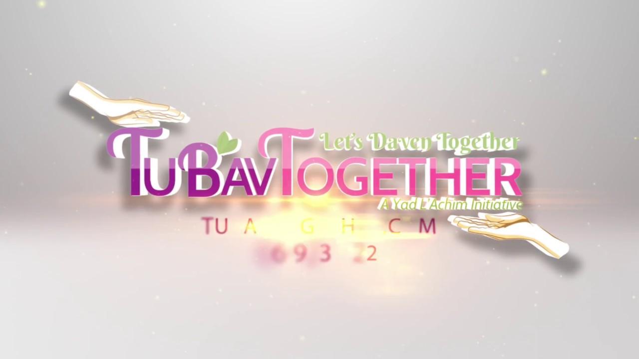 Tu B'Av Together - 500,000 Jews for Shidduchim