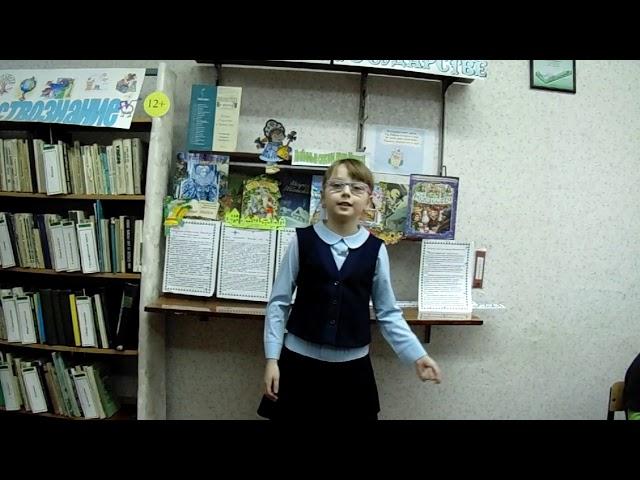 Изображение предпросмотра прочтения – АнастасияКороткова читает произведение «Всем подарочек найдется» СергеяВасильевичаПогореловского