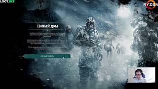 Frostpunk FULL 1st mission 10/10