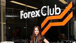 Стратегия Slalom от Forex Club