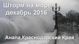 видео Пансионат Черное море в Анапе