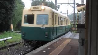 三岐鉄道 200形電車 麻生田駅入線