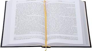 Второе соборное послание святого апостола Иоанна Богослова
