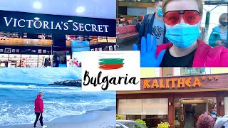 VLOG Болгария Duty Free Перелет Отель Room Tour Созополь