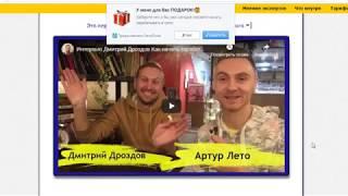 Интернет издание как создать бизнес. Как создать бизнес через интернет в России?