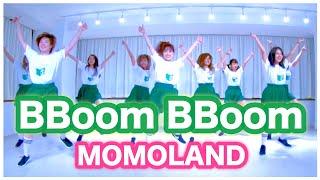 BBoom BBoom / MOMOLAND (DANCE COVER) 踊ってみた プリってみた34 모모랜드 / 뿜뿜