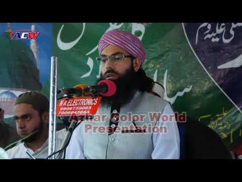 Muqaam-E-Mustafa (SAW) By Moulana Mubarak Hussain Rabani at Panzan Chadura on 12 Aug 18
