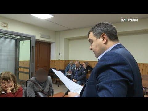 15 років позбавлення волі просить прокуратура для юнака, обвинуваченому у вбивстві