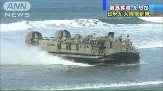 水陸両用艇が武器輸送 米軍、訓練で自衛隊を称賛(15/09/07)