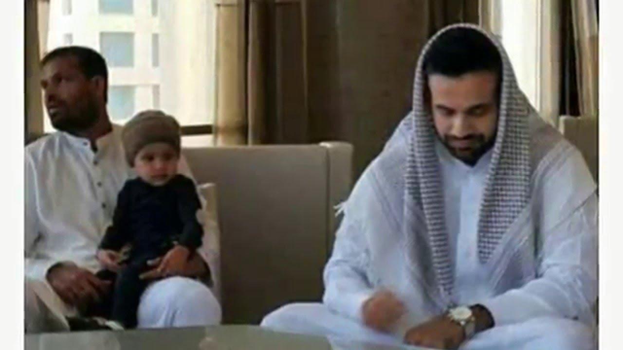 Irfan Pathans Marriage Card Nikah Ceremony Inside Pics Marriage In Saudi Arabia