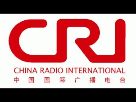 China Radio International Sign-Off Song