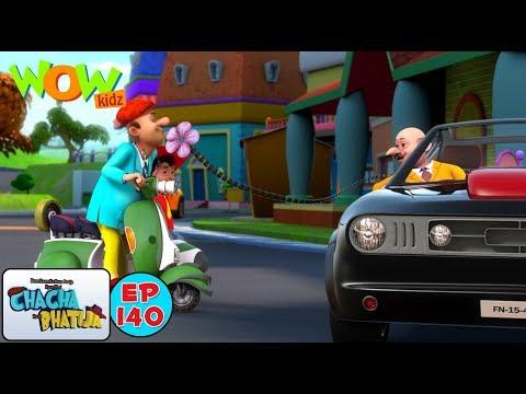 Dugdugi - Chacha Bhatija - 3D Animation Cartoon for Kids - As seen on Hungama
