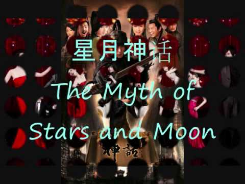 The Myth of Stars and Moon by Jin Sha