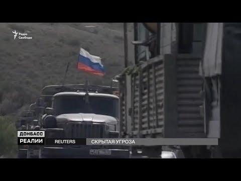 Полномасштабное вторжение России