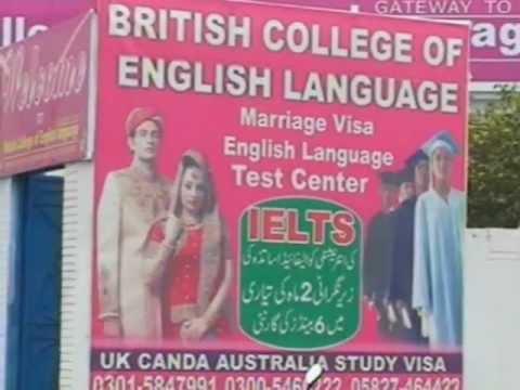 English Language College & Test Centre (Bhalot, Dadyal)